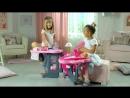 Центр для куклы Smoby - прокат Мой малыш
