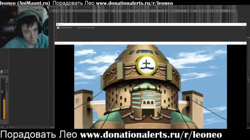 LIVE озвучка от Animaunt.ru 29 - Боруто 90 www.donationalerts.rurleoneo
