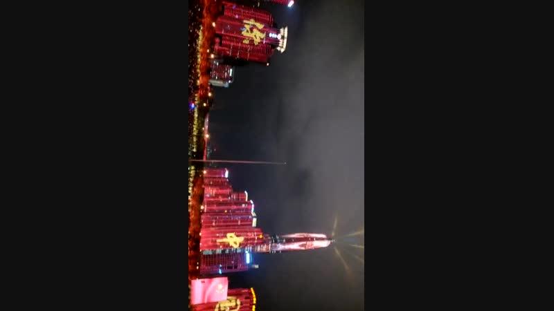 Световое шоу,красивый Китай!