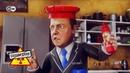 Кремлевская кухня упаковка Собянина фокусы Трампа Заповедник выпуск 35 08 07 2018 16