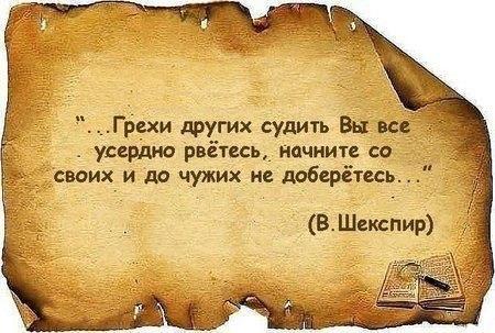 Алексей Третьяк   Севастополь