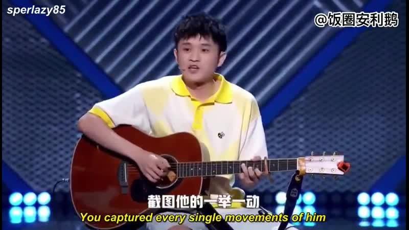 The Fangirls Song Wang Mian 12