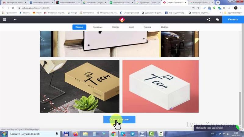 Как начать зарабатывать в Интернете новичку на логотипах Конструктор логотипов онлайн Turbologo