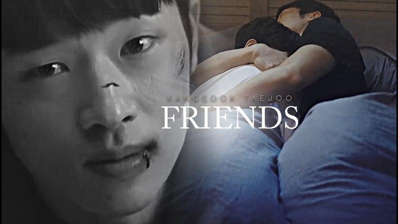 Kang Gook Tae Joo ● We weren't just friends BL