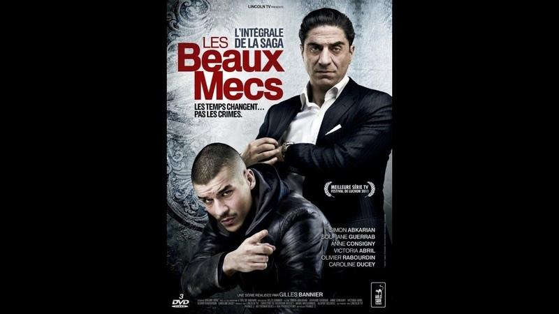 Месть Тони 1 серия криминал 2011 Франция