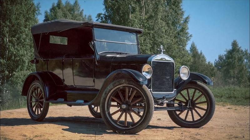 Ему 95 лет и он всё ещё на работе Ford T 1925 года