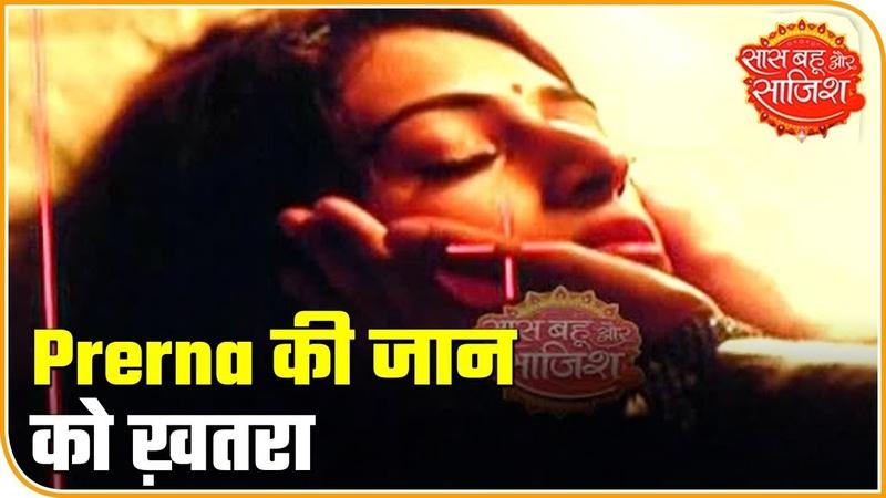 Prerna's life in danger Anurag comes to her rescue Kasauti Zindagi Kay 2