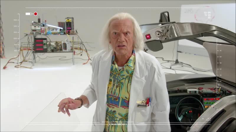 Док Браун спасает мир 2015 AVO Ragny Co Production