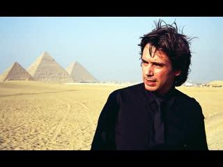 ♪♪♪ Jean Michel Jarre◆Water For Life Merzouga◆Morocco 2006