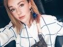 Юлианна Караулова фото #38
