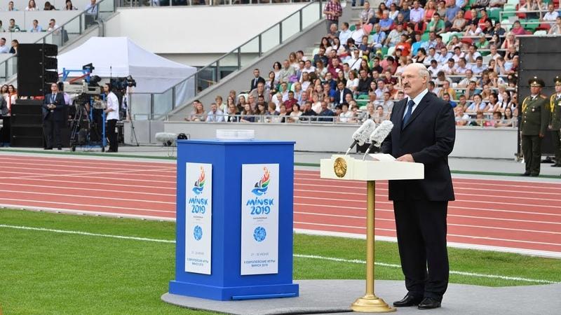 Выступление Президента Беларуси на церемонии открытия стадиона