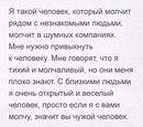 Пётр Суслов фото #15