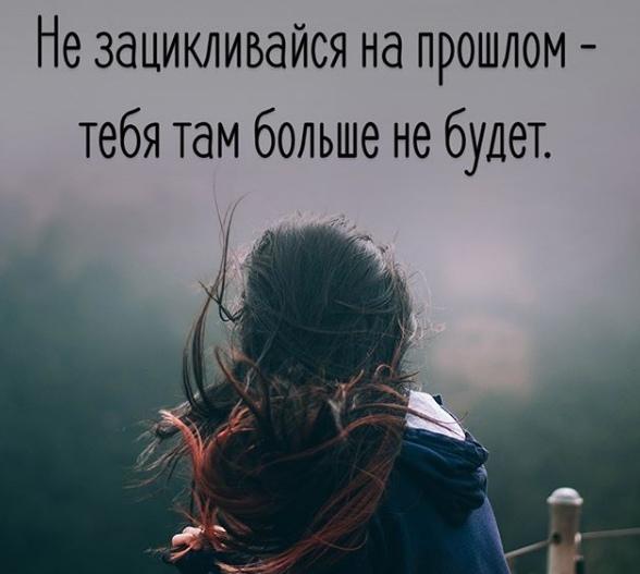 Нельзя вернуться в прошлое и изменить свой старт, но можно стартовать сейчас и изменить свой финиш