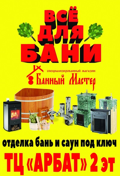Даниил Банькин