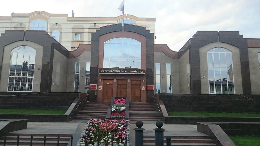 В Саратовском областном суде оглашён приговор по громкому уголовному делу Михаила Туватина, обвиняемого в жестоком убийстве 9-летней Лизы Киселёвой