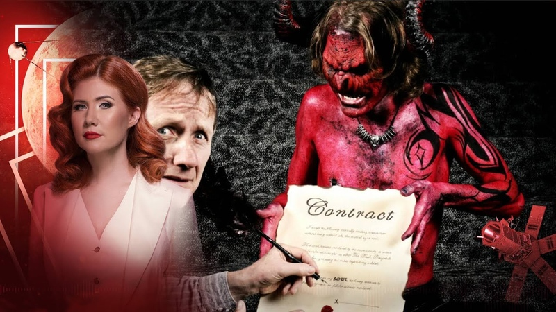 Сделка с морским дьяволом Тайны Чапман 19 06 2020