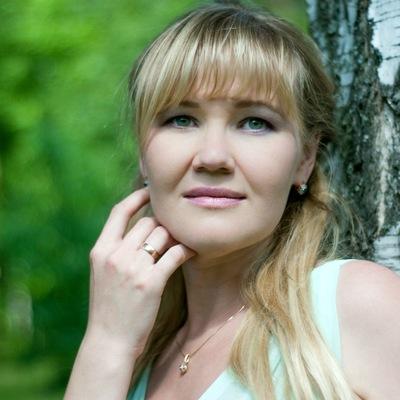 Кристина Якубенко