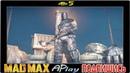 Mad Max™ ► Босс Газва Хват ► Прохождение 5