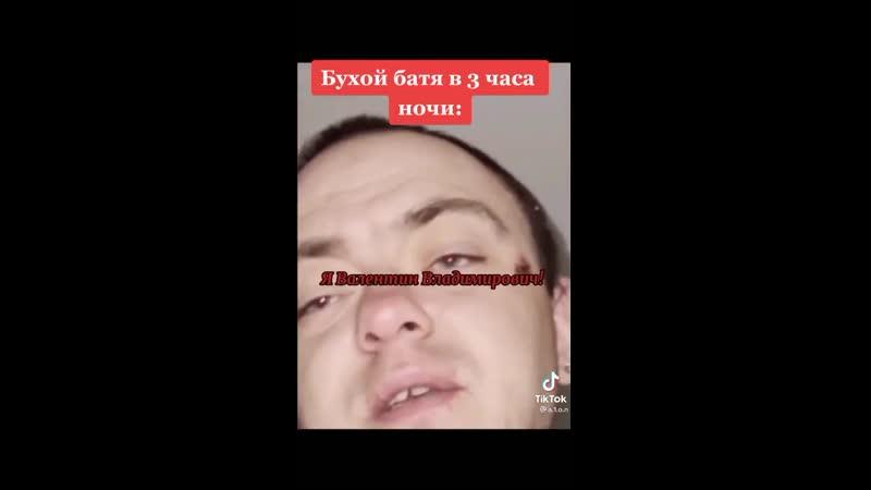 Пошел нахуй Илья