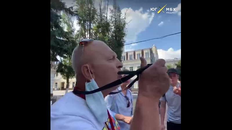 Провокатор в Ростове на Дону