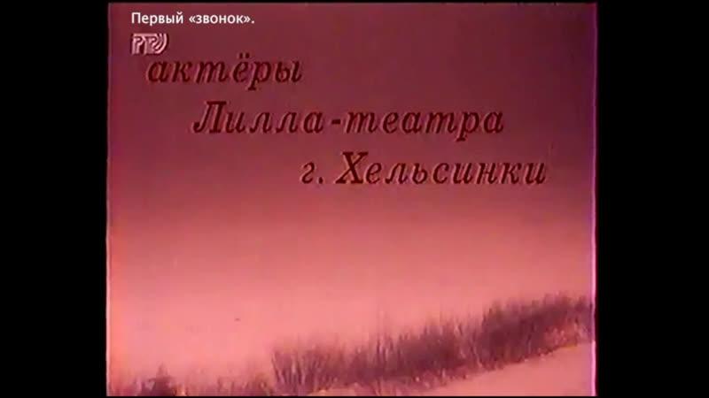 А завтра начнётся жизнь Генриетта Яновская