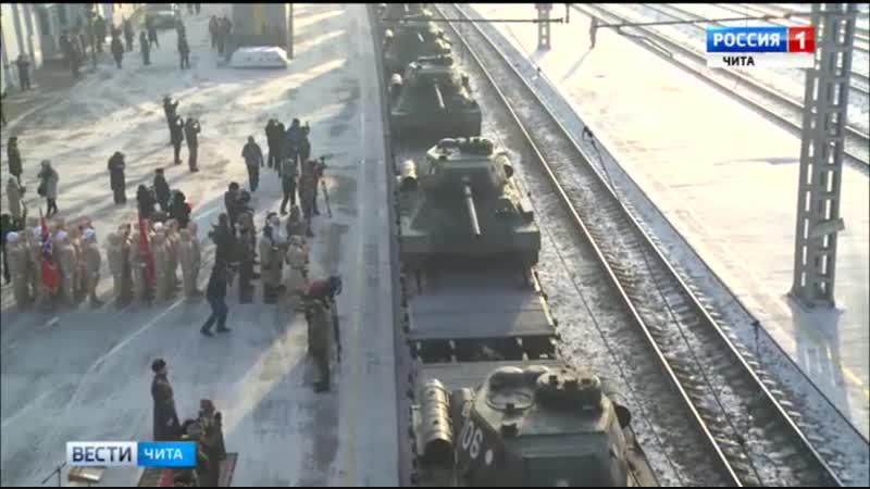 13.01.2019 Вести-Чита Торжественная встреча следующих из Лаоса танков Т-34 состоялась на станции Чита-2