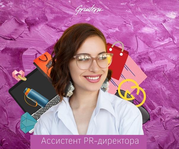 работа выходного дня в москве ассистент фотографа героически пережили