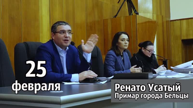 Кто из нас прав Cine din noi are dreptate Scrieți în comentarii