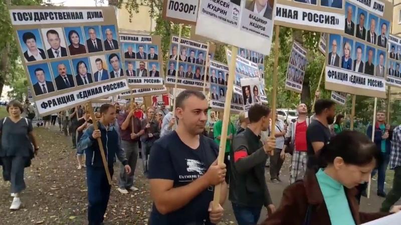ПОЗОРНЫЙ ПОЛК ЕДИНАЯ РОССИЯ в Комсомольске на Амуре