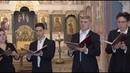 """Where Can I Go from Thy Spirit? - Ensemble """"Vera"""" (V. Kalinnikov)"""