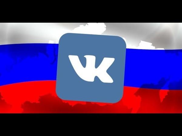 Cách tạo mạng xã hội vk - vk.com