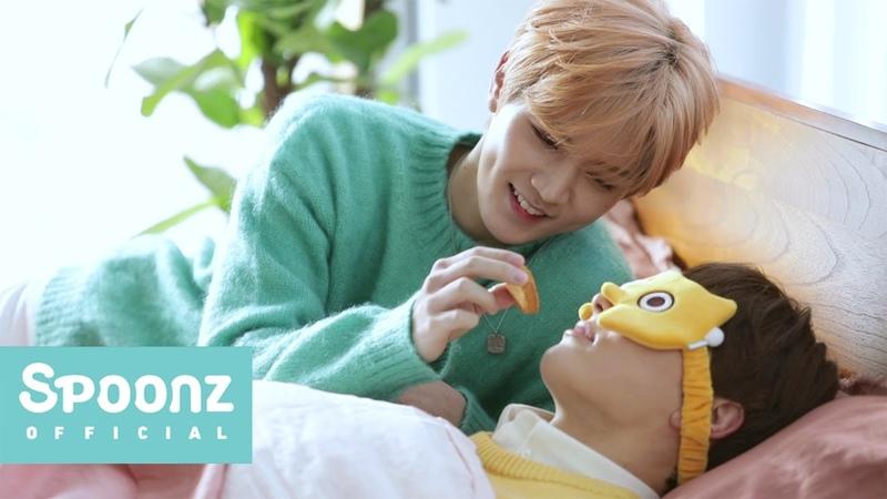 잠자는 민현이를 깨우는 방법 렌모닝 알람쿠키🍪 ㅣ NU'EST Let's Love MV 촬영현장 비