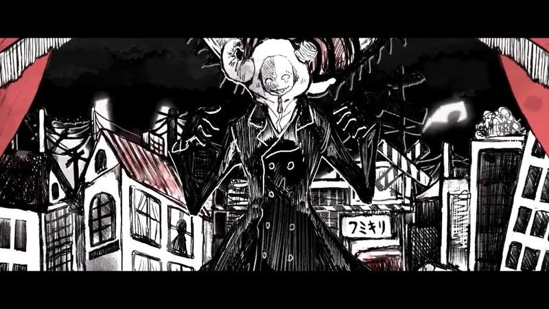 キャスティングミス MV ユリイ・カノン×ウォルピスカーター feat GUMI