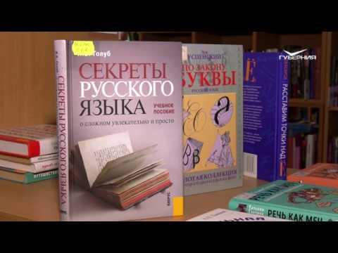 В Самаре стартовала акция Книжный заряд