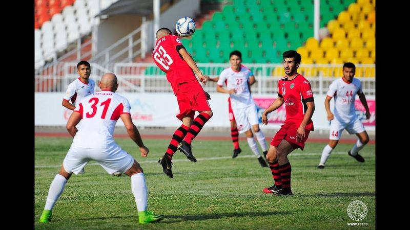 Чемпионат Таджикистана-2020 видеообзор матча «Регар-ТадАЗ» – «Истиклол» – 16