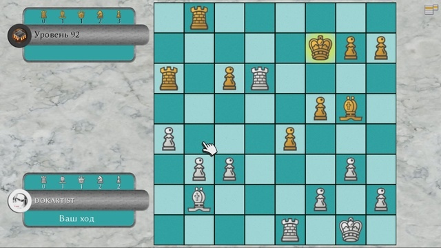 Simply Chess - Level 92