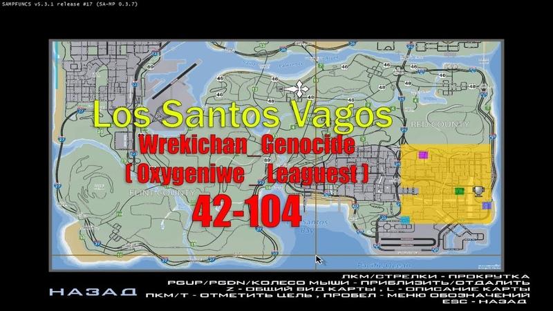 SOTKA   Fiasko-rp   VAGOS   Wrekichan_Genocide (oxygeniwe_leaguest)
