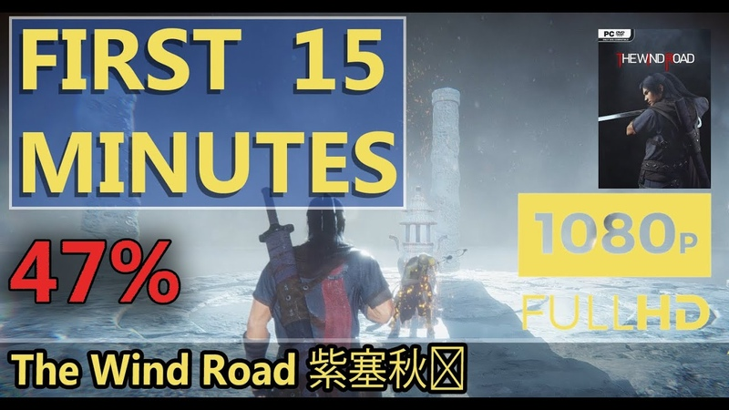 FIRST LOOK The Wind Road 紫塞秋风 HD GAMEPLAY