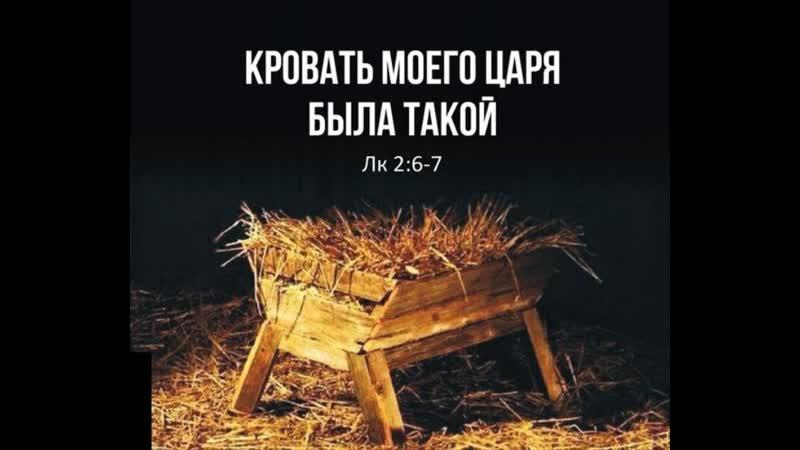 Второе послание к Тимофею святого апостола Павла