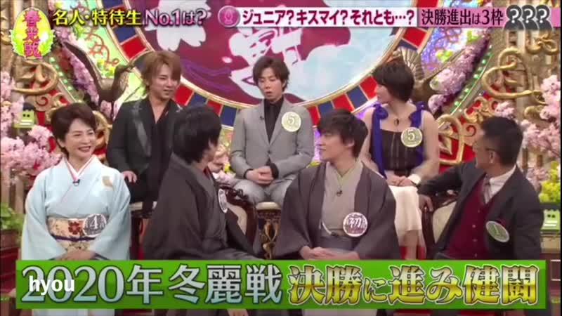200313 Kitayama Hiromitsu на тв шоу » Freewka.com - Смотреть онлайн в хорощем качестве