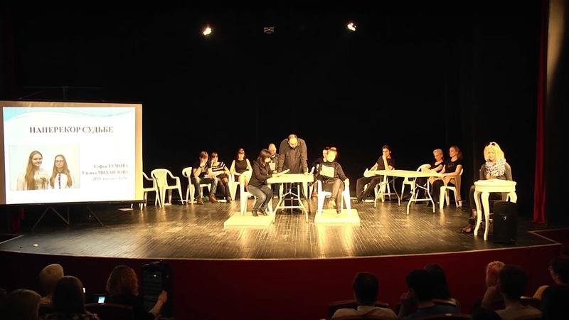 Проект Театр в классе 2015 Пьеса Наперекор судьбе