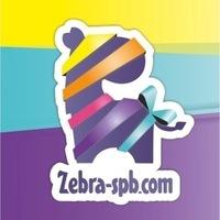 Зебра Спб