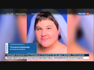 """Резчица труб станет """"Мисс Интернет"""": грандиозный скандал на уральском конкурсе красоты"""