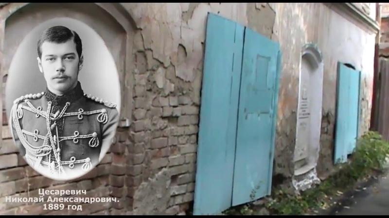 Засыпанные города Орск Дом купца Назарова Альтернативная история