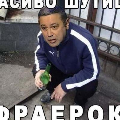 Слава Ходыкин