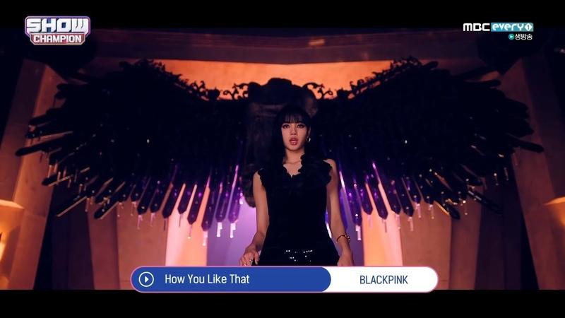 200708 SHOW CHAMPION WINNER - BLACKPINK (블랙핑크) HOW YOU LIKE THAT 2ND WIN