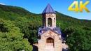 Martkopi monastery Deity church მარტყოფის ღვთაების მონასტერი Монастырь Марткопи