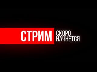 ИЛОН МАСК ГЕЙМЕР и ХАРАКТЕРИСТИКИ NVIDIA RTX 3080 Ti | ТЕХНО ШОУ