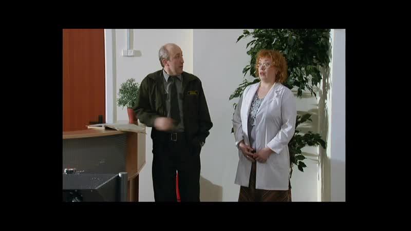 Ранетки Сезон 3 Серия 45