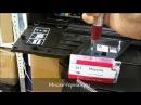 Как заправить перезаправляемый картридж для HP 8100, 8600
